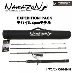 Wędka travel casting Tailwalk NAMAZON EXPEDITION PACK C664MH